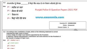 Punjab Police SI Question Papers 2021 PDF (All Shift)